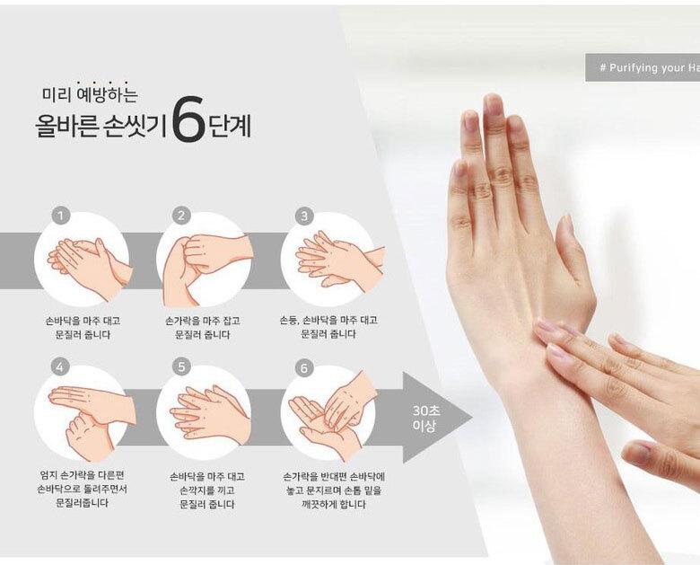 미국 코로나 손세정제 5